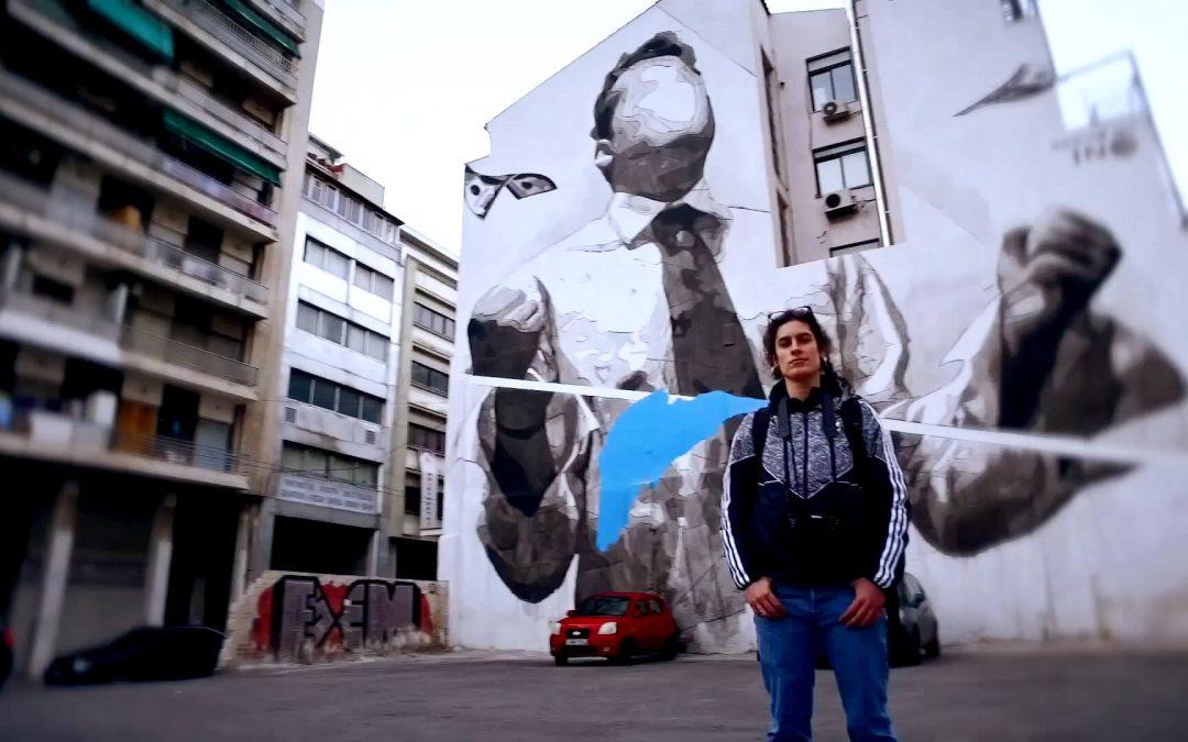 Art&Survival: Athens